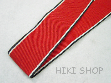 WW2 German 1923 Blood Order Ribbon 1 Yard