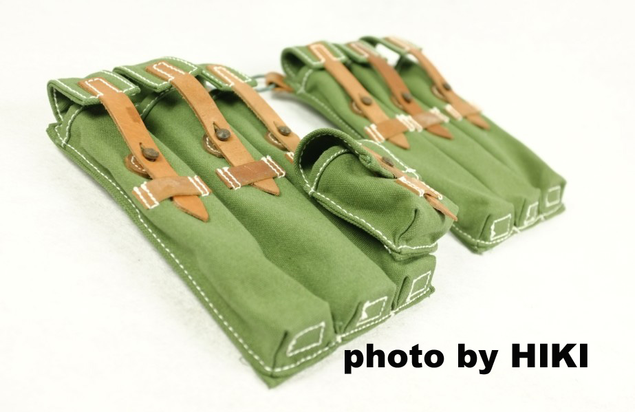 WWII German 40/MP Canvas Pouch Green Pair Top