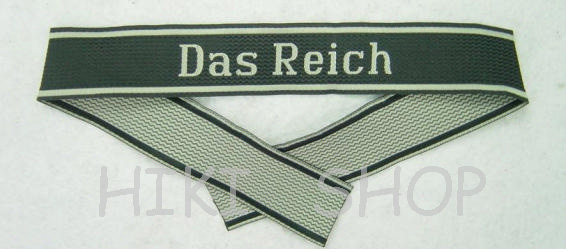 WW2 GERMAN Elite Das Reich cuff title BEVO