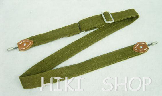 WWII German Bread Bag Strap Green Linen Roughs
