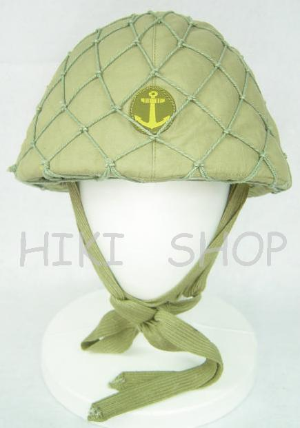 WWII Japanese NAVY type 90 helmet + cover + net Replica