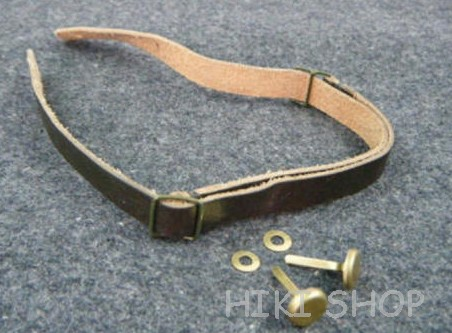 WWII Japanese Field Cap chin strap quality Repro