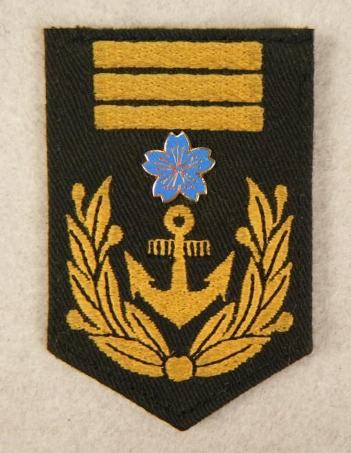 WW2 IJN Shoulder Rank Patch Chief Petty Officer Flight 3/LB