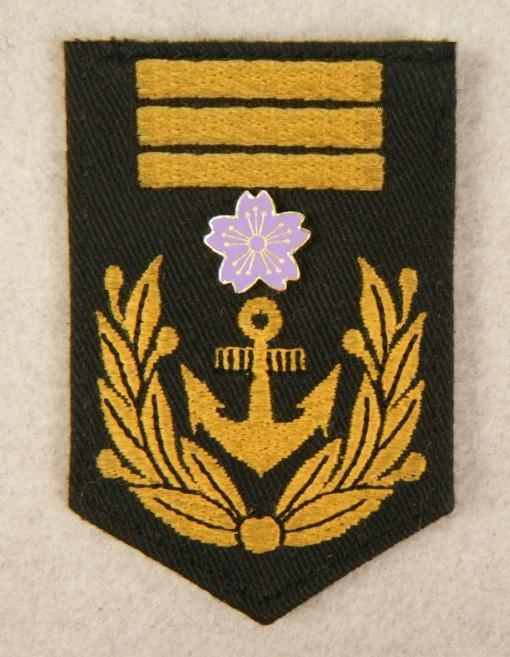 WW2 IJN Shoulder Rank Patch Chief Petty Officer Technical 3/LP