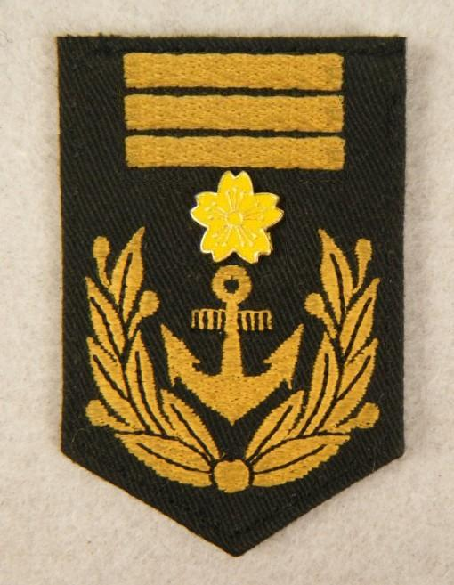 IJN Shoulder Rank Patch Chief Petty Officer Marine 3/LY