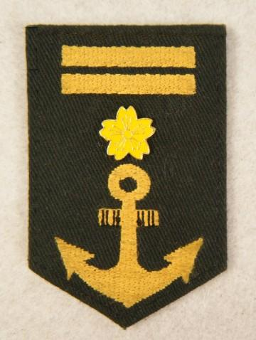 IJN Superior Seaman Shoulder Rank Patch Marine 2/Y