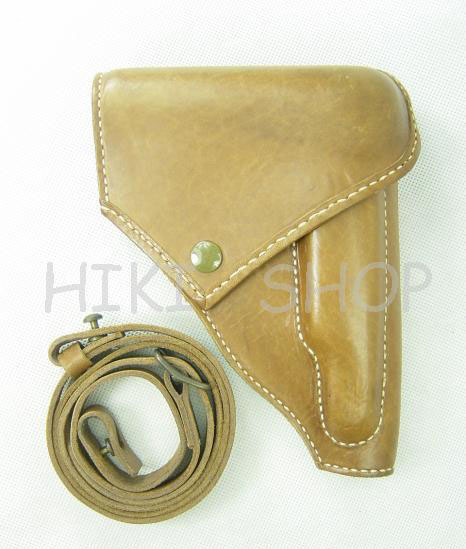 WWII IJA IJN 94 Holster Leather