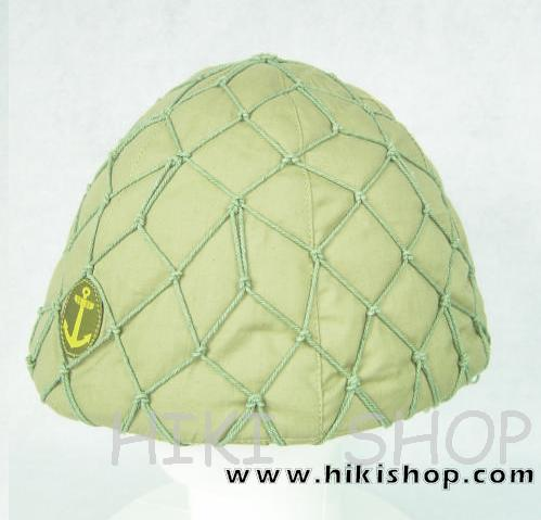 WWII IJN TYPE 90 helmet cover & net replic NAVY