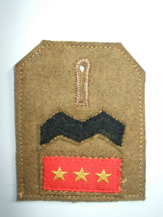 WW2 IJA Breast Rank Private Sergeant 1St Class MP 3Black