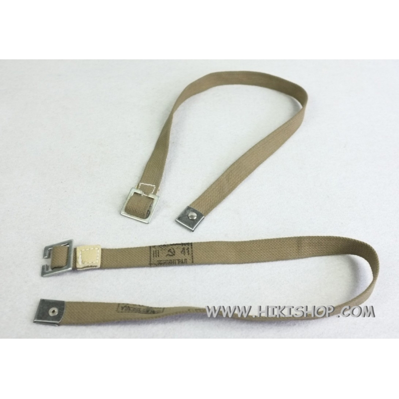 WWII Soviet Union Russia Red Army Canvas Equipment Strap X2