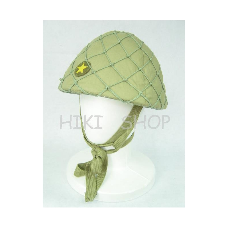 WWII Japanese Type 90 T90 Helmet + Cover + Net Set