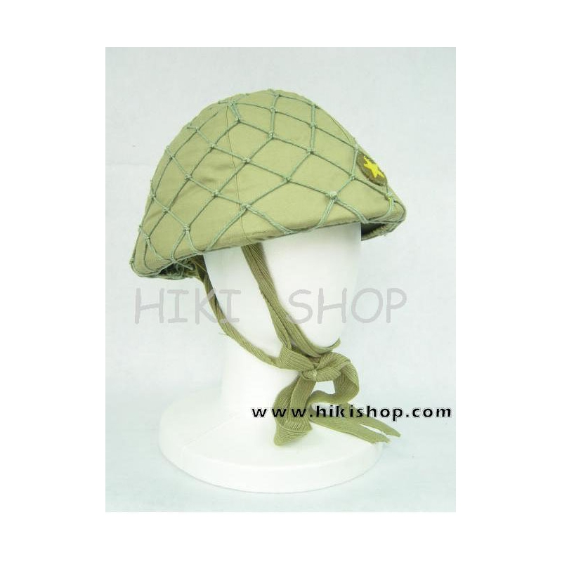 WWII Japanese Type 90 T90 Helmet + Cover + Net Set - $99 00 : HIKISHOP