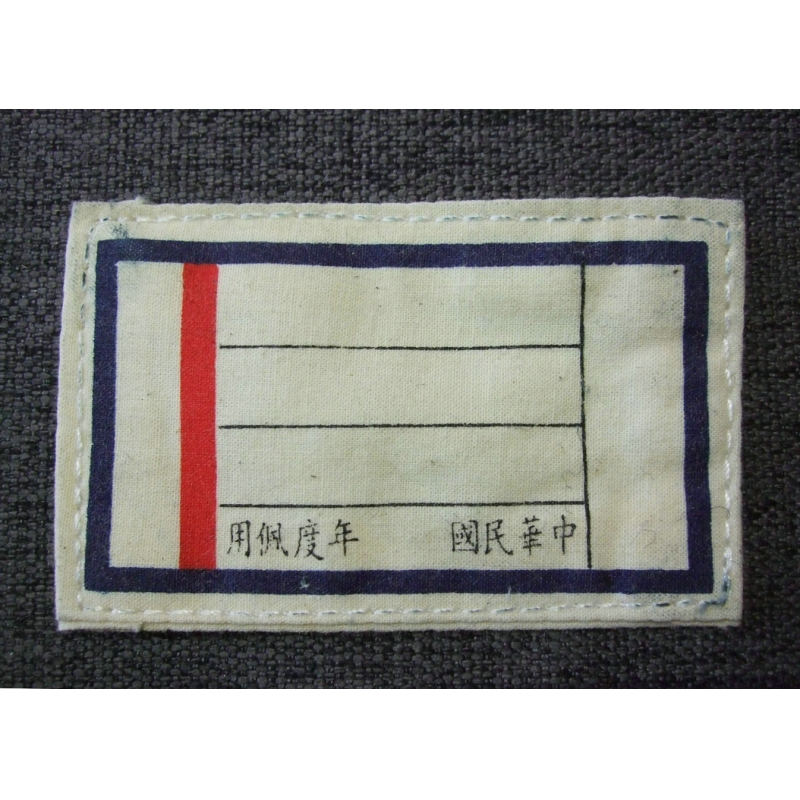 WW2 China KMT Breast Nametag Infantry Company Officer B/R